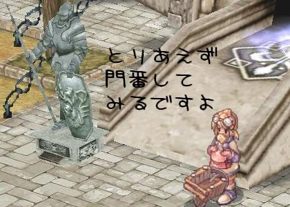 goma_saya_019.jpg