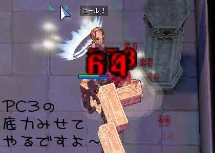 goma_saya_028.jpg
