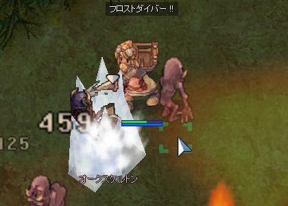 goma_saya_041.jpg