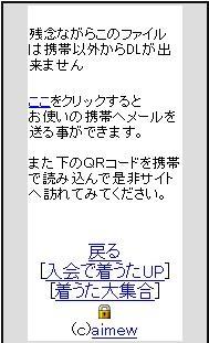 20071008235239.jpg
