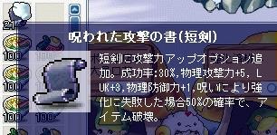 ma008.jpg