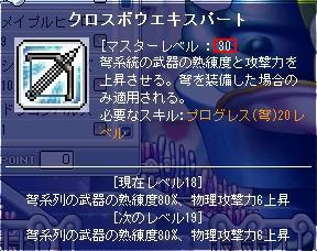 ma357.jpg