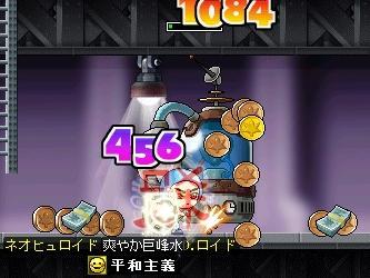 ma402.jpg