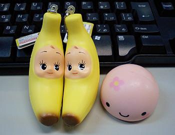 バナナキューピー