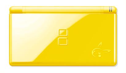 ポケモンセンターオリジナル ニンテンドーDS Lite ピカチュウエディション