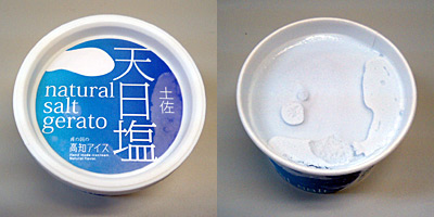 天然塩・高知アイス
