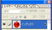 example_001.jpg