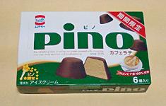 PINOの「カフェラテ」