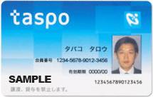 tabako_card.jpg