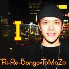 Ri-Re-Bongo=ToMoZo.jpg