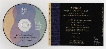北口CD2