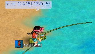 入国しても釣り♪