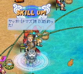 スキルアップ~(釣り)
