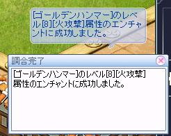 キター(・∀・)ー!!!