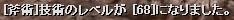 斧Slv68