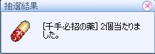 らめぇえええええ(何