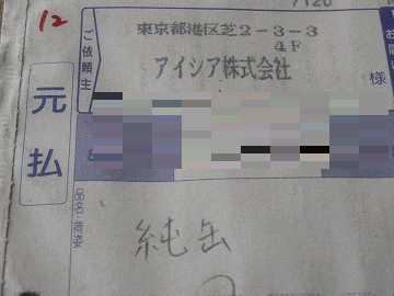 20071111-02
