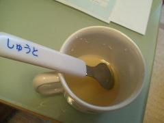 20070520 果汁