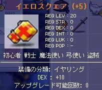 20061219214926.jpg