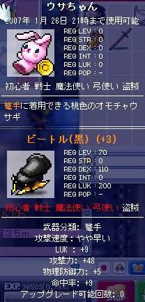 20061219214940.jpg