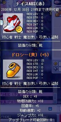20061219215006.jpg