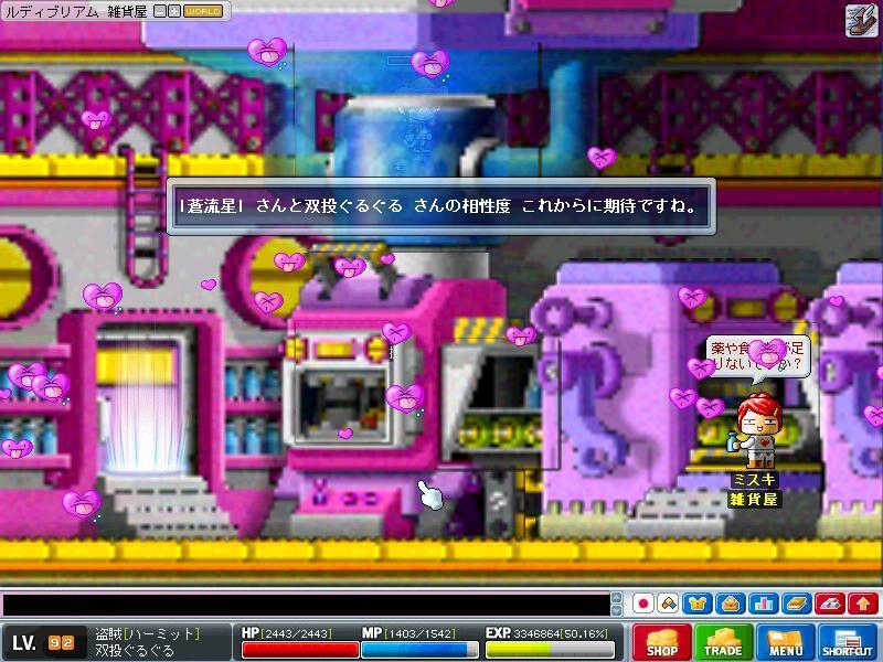20070109215057.jpg