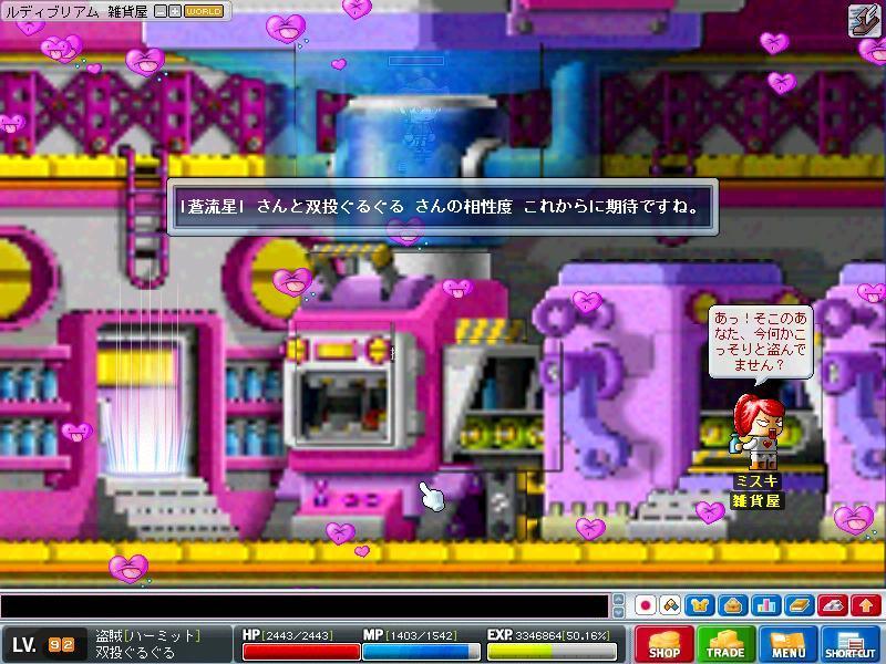 20070109215104.jpg