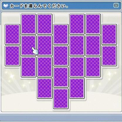 20070118225704.jpg