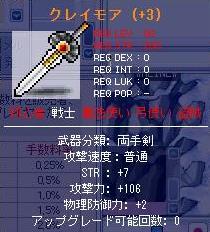 20070123224530.jpg