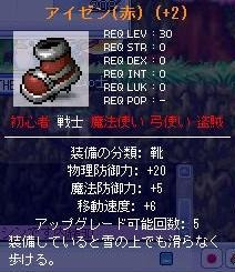 20070129224837.jpg