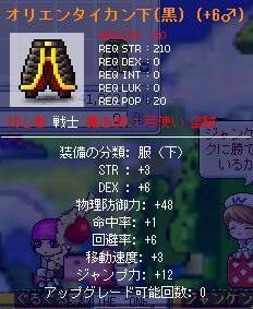 20070205182347.jpg