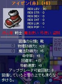 20070212222626.jpg