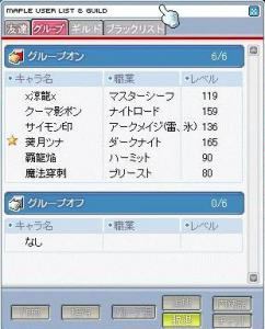 Maple0000_20071003004017.jpg