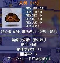 Maple0001_20071107234627.jpg