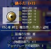 Maple0006_20070926154519.jpg
