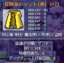 Maple0007_20071107234639.jpg