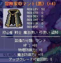 Maple0008_20071027200606.jpg