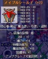 Maple0009_20071113002623.jpg