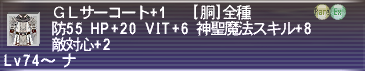 20061211_2.png