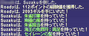 2007012503.png