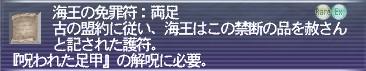 2007012504.jpg