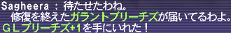 2007030504.png