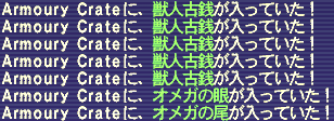 2007031102.png