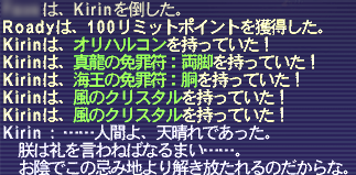 2007031601.png