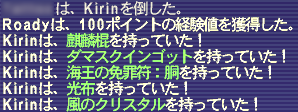 2007032203.png