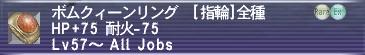 2007032207.jpg
