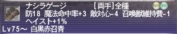 2007042209.jpg