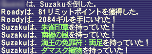 2007050108.png