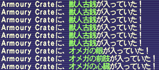 2007050602.png