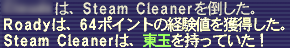 2007050803.png